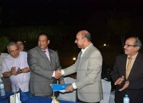 بروتوكول تعاون بين الهيئة الوطنية للإعلام وجامعة الفيوم
