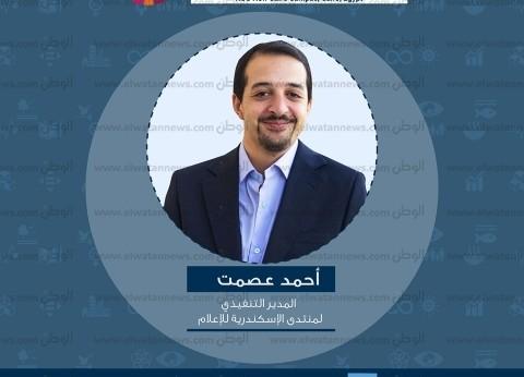 """مدير """"منتدى إعلام الإسكندرية"""": نسعى لتنمية مهارات شباب الصحفيين"""