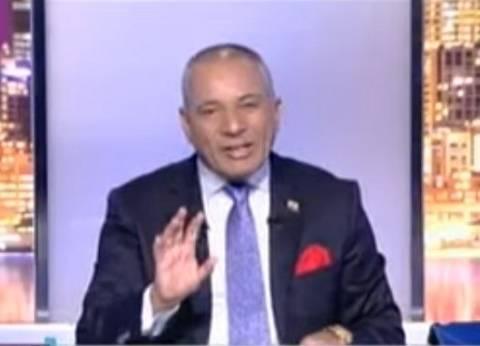 """أحمد موسى: """"الغرامة هتتاخد من عين الإخوان لصندوق تحيا مصر"""""""