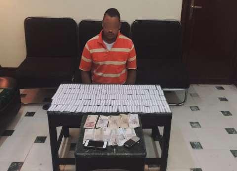 ضبط 1200 قرض تامول بحيازة سائق في سوهاج