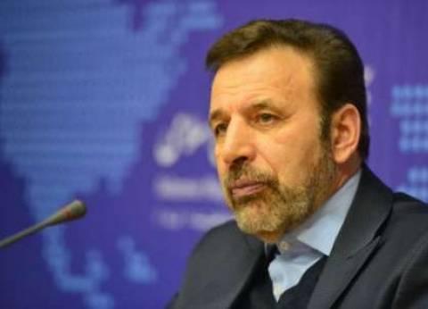 واعظي: علاقات إيران وروسيا تتعزز في إطار استراتيجية قادة البلدين