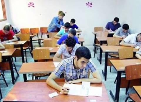 الأعلي للجامعات: بدء امتحانات التيرم الثاني بالجامعات 26 مايو