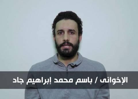 عاجل| مقتل 4 إخوان وضبط اثنين متورطين في استهداف مدير أمن الإسكندرية