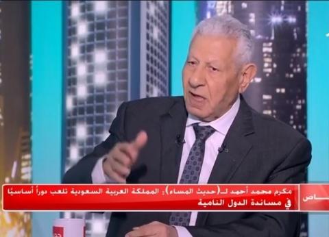 مكرم محمد أحمد: لا يوجد معتقلين سياسيين في مصر