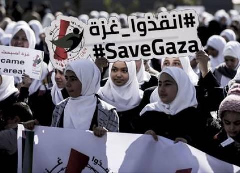 وقفة نسوية بغزة رفضا لقرارات واشنطن بشأن القضية الفلسطينية