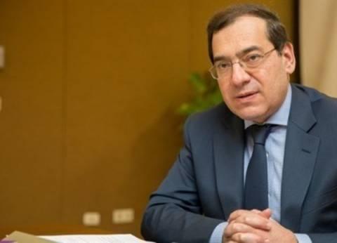 وزير البترول: ندرس إقامة مشروعات للبتروكيماويات في 3 محافظات