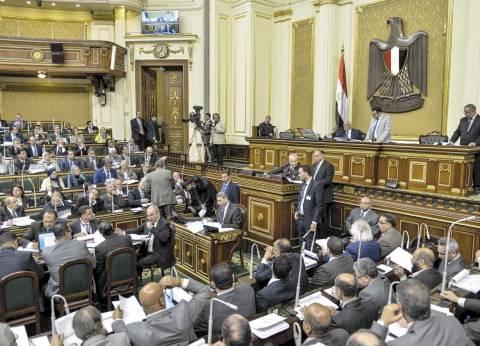البرلمان يجري استطلاع رأي حول قانون الخدمة المدنية