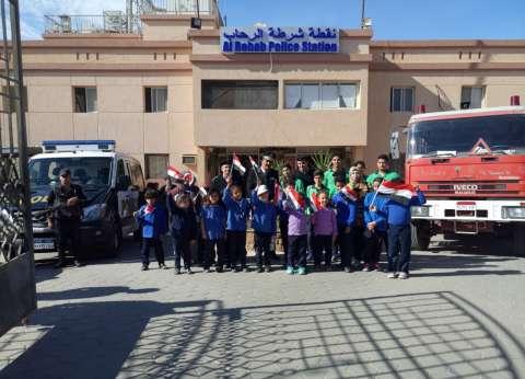 طلاب مدارس في القاهرة الجديدة يزورون نقطة شرطة الرحاب