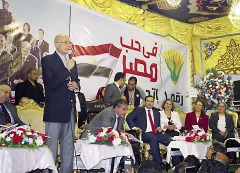 """نائب عن """"في حب مصر"""" يطالب المحافظين الجدد بالإدارة بفكر مؤسسي"""