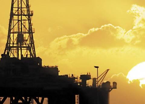 النفط نهاية الطفرة الكبرى