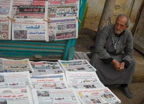 بريد الوطن  روشتة إصلاح جزئى للصحافة