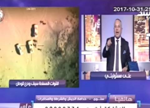 """متصلة تجبر أحمد موسى لكتابة """"سلوى خدامة الجيش والشرطة"""" على الشاشة"""