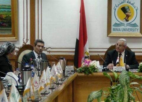 رئيس جامعة المنيا: نسعى لتوفير تمويل ذاتي للارتقاء بالبحث العلمي