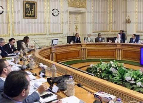 """""""الوزراء"""" يوافق على توقيع اتفاقات مع الصين خلال زيارة الرئيس المرتقبة"""