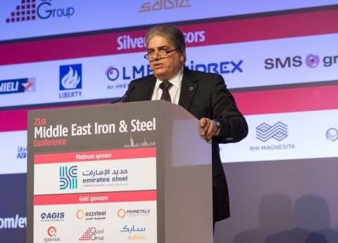 أسعار النفط وإعادة الإعمار يعيدان رسم خريطة الصلب في الشرق الأوسط