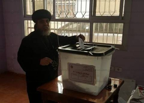 """""""أسقف جنوب سيناء"""" يدلي بصوته في الانتخابات الرئاسية"""