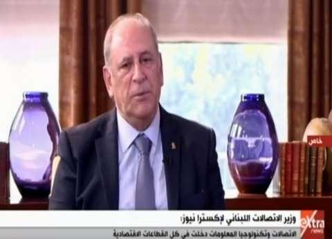 """وزير اتصالات لبنان: إيران تستخدم """"حزب الله"""" لتعطيل تشكيل الحكومة"""