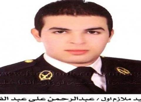 بعد تكريمه في عيد الشرطة.. واقعة استشهاد النقيب عبدالرحمن عبدالفتاح