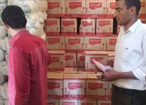 ضبط تاجر جمع 1680 زجاجة زيت طعام و2 طن سكر بالبحيرة