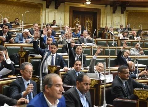 """""""إفريقية النواب"""" تطالب قمة أديس أبابا بقطع العلاقات مع قطر"""