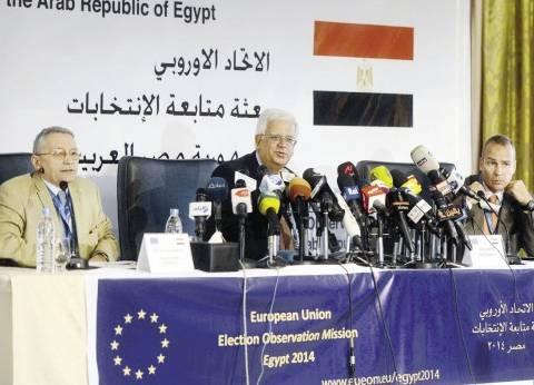 ابن خلدون: تأخر فتح أكثر من 637 لجنة انتخابية في 7 محافظات و4 حالات عنف باللجان