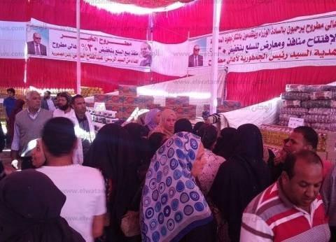 أبو زيد: محافظة مطروح تتبنى فكر الرئيس بمحاربة الغلاء.. و30% تخفيضات