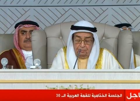"""نائب رئيس وزراء البحرين: """"إيران تُعد الراعي الأول للإرهاب"""""""