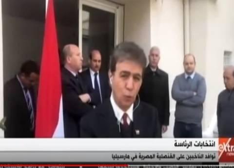 """مراسل """"إكسترا نيوز"""": المصريون في فرنسا ظهروا اليوم بشكل جيد"""