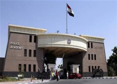 """أكاديمية الشرطة تستقبل طلبة الجامعة """"المصرية- الصينية"""""""