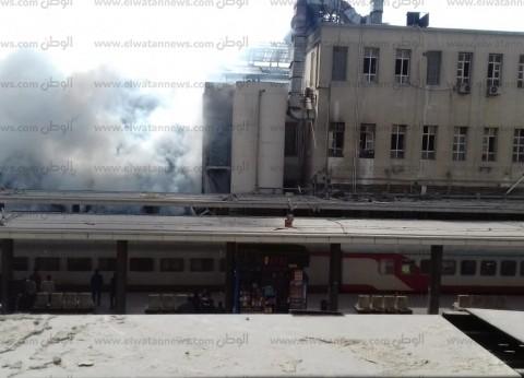 شهود عيان على «حريق محطة مصر» لـ«الوطن»: «كان بينا وبين الموت لحظة»