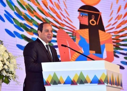"""نص كلمة السيسي بـ""""مؤتمر الشمول المالي"""" في شرم الشيخ"""