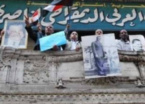 """الحزب الناصري: دماء ضحايا الإرهاب في رقبة """"سيد قطب"""""""
