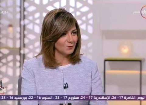 وزيرة الهجرة: لم نتدخل في اختيارات المشاركين في منتدى شباب العالم