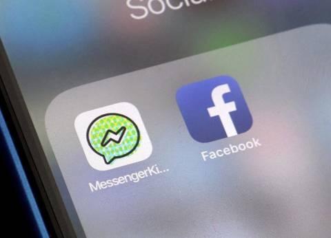 """""""لإرضاء أولياء الأمور"""".. """"فيس بوك"""" يضيف ميزة جديدة"""