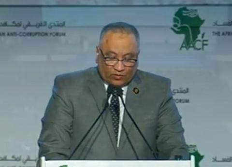 رئيس هيئة الرقابة الإدارية يعلن توصيات منتدى مكافحة الفساد الأفريقي