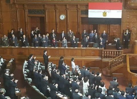 عاجل| السيسي يصل قاعة البرلمان الياباني وسط تصفيق حاد من أعضاء المجلس