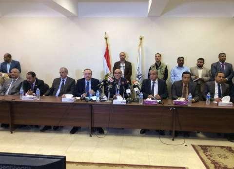 إعادة تشكيل مجلس إدارة الشركة المصرية السودانية للتكامل الزراعي