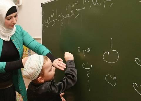 """""""العربوفونيا"""" مبادرة شبابية مغربية جديدة للدفاع عن اللغة العربية"""