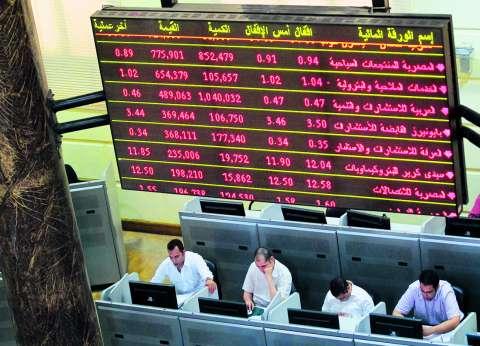 """عمومية """"إنترناشيونال"""" تناقش القوائم المالية السنوية 29 مارس"""