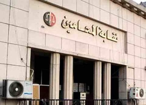 راشد الجندي يفوز بعضوية مجلس النقابة العامة للمحامين عن شمال سيناء