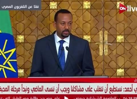 عاجل| مصر تدين محاولة اغتيال رئيس الوزراء الإثيوبي