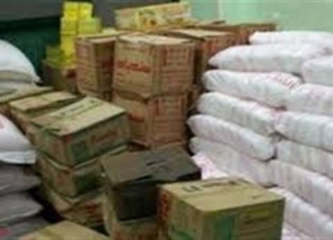 ضبط 20 قضية إتجار غير مشروع في السلع المدعمة