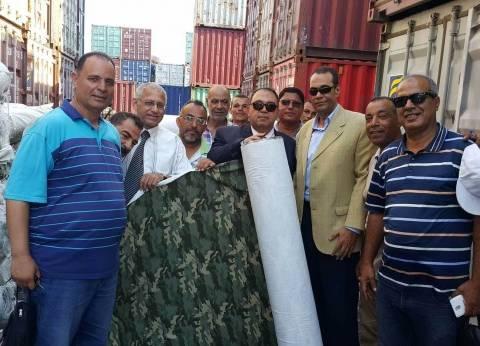 إحباط تهريب أقمشة تصنيع ملابس القوات المسلحة بجمارك بورسعيد