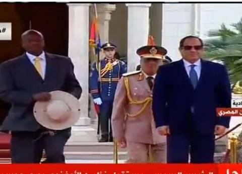 بث مباشر| استقبال السيسي نظيره الأوغندي بقصر الاتحادية
