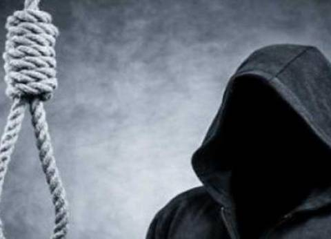 انتحار شاب بسبب ظروف أسرية في الغربية