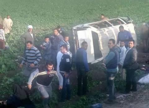 مصرع طالب وإصابة 14 آخرين في انقلاب سيارة بالمنوفية