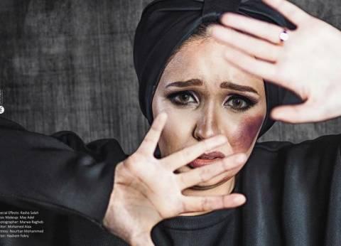 «العنف ضد المرأة».. من الميلاد إلى الطلاق