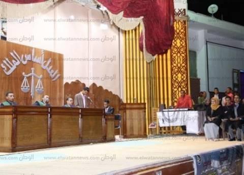 بدء محاكمة القاضي المتهم بتقاضي رشوة بأحد الكافتيريات في الإسكندرية
