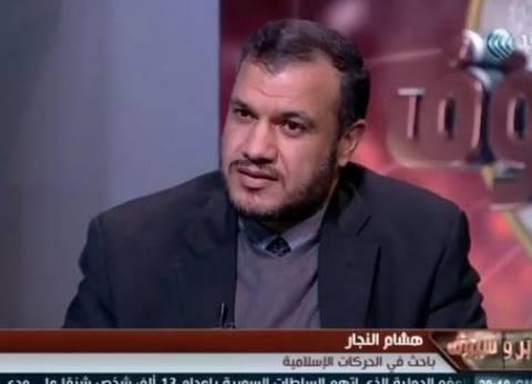 باحث في الحركات الإسلامية: الإخوان تحالفوا مع قوى غربية لضرب الوحدة العربية