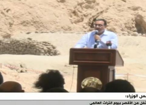 رئيس الوزراء: المصريون كأجدادهم سيبنون مصر الحديثة